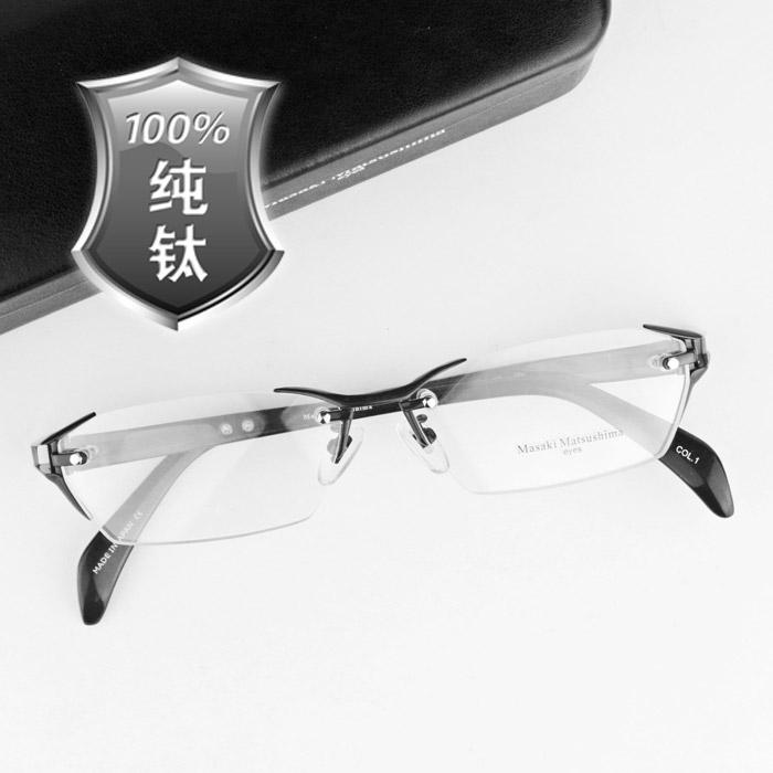 Japanese eyeglasses frames online shopping-the world ...