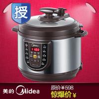 Electric pressure cooker intelligent electric pressure cooker midea w12pcs505e beauty