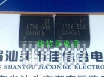 [E] good Xinhe Hisense LCD TV board 5V regulator IC AT1796-50A new