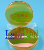German Imported ZnSe 12mm  Co2 Laser focusing lens Focusing mirror / application of various laser tube