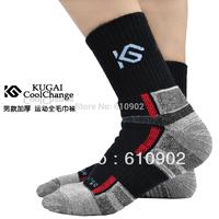 Cycling equipment mountain biking  riding men's quick-drying  wicking  sport climbing socks hiking socks