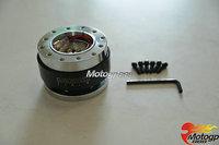 MoMo Steering Wheel Quick Release For Toyota Honda Acura Nissan Hyundai VW B