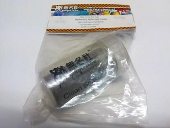 Bearing cleaner bearing cleaner syringe belt metal filter mesh