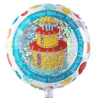 Free Shipping Birthday cake aluminum foil balloon party supplies child birthday balloon
