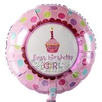 Free Shipping Girl - small cake aluminum foil aluminum balloon party supplies child birthday party balloon