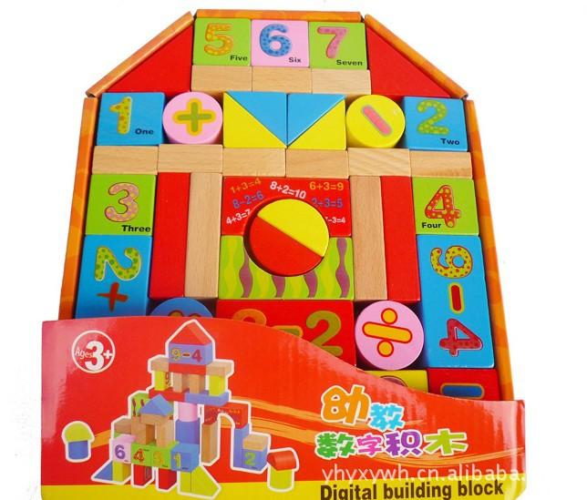 Building blocks plastic assembled magical blocks backpack blocks educational toys TZ1102(China (Mainland))