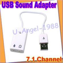 sound 3d price