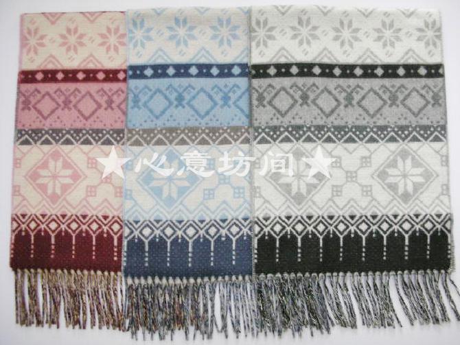 fraas шарф шерсть 731720