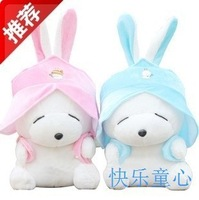MashiMaro Plush toy cartoon plush toys birthday gift toys gifts for christmas new year gifts 30cm free shipping