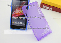 s line case For Sony Xperia M C1904 C1905,soft s line matte silicone gel tpu cover case screen protector,50pcs/lot