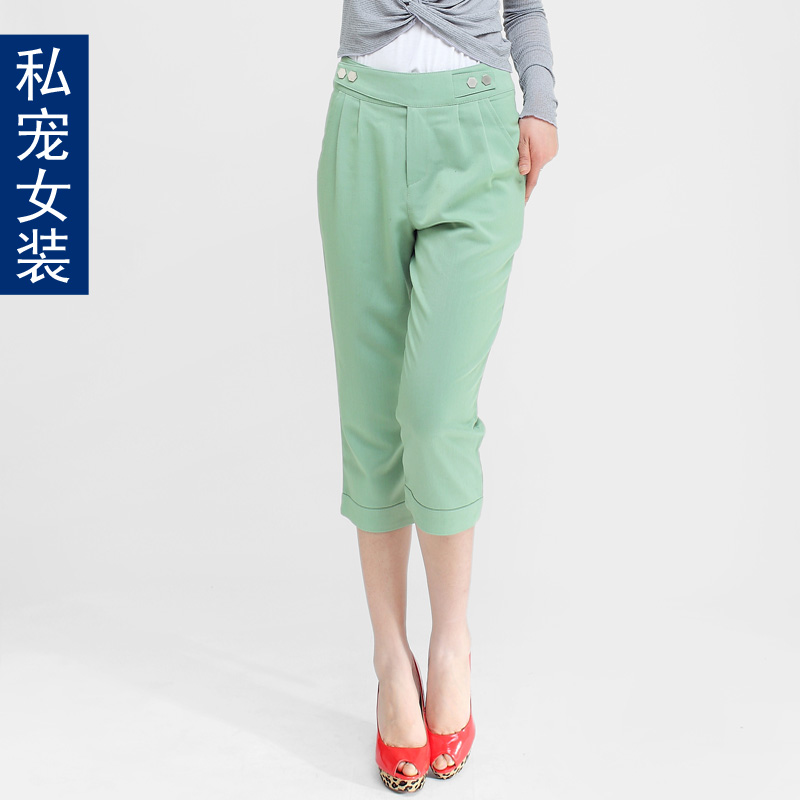 Elegant Bright Colored Spring Mint Green Pants  Stylishlymecom