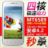 2013 China produced Daxian smart phones, 4.7 inch screen, Android 4.2 system, RAM1GB + ROM4GB, 4-core processor,