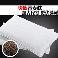 2014 new home textile natural pure buckwheat pillow quality cooked buckwheat sweet wheat cover Health care single pillow