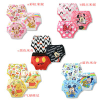 Free shipping!whole sale  9pcs /lot baby  diaper 4 layer  waterproof with different colour baby nappy traning pants high quality