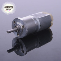 Grp 7 Gear Motor Decelerating Motor 280 for Toy Vehicles DIY Model Material