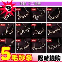74061 short design necklace female chain all-match letter constellation pendant small accessories fresh brief