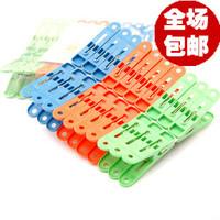 wholesale 10pcs/lot 3965 plastic clothing clip 20
