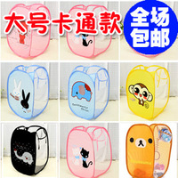 2014 NEW free shipping wholesale 10pcs/lot animal series folding laundry basket laundry bucket storage basket