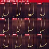 wholesale 10pcs/lot Letter pendant fashion design short necklace female chain small accessories
