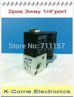 "Port 1/4"" 5pcs/lot  N/C 2 position 3 Way"" Electric Control Solenoid Valve 3V1-08, Aluminum Alloy Pneumatic Air Valve"