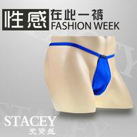 Men's Convex Pouch G String Thongs Milk Silk Hipster Sexy Underwear Sexy Lingerie Costumes Swimwear Bikini For Man Free Shipping