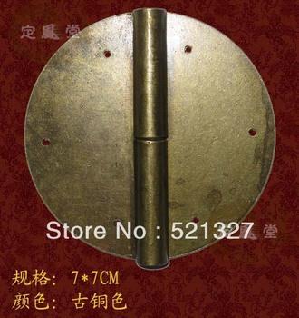 Antique furniture, rocking leather copper  hinge HF-027 7CM