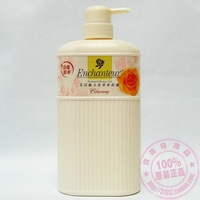 Flower fragrance shower gel charm 750ml rose essence whitening 2 bottle moisturizing