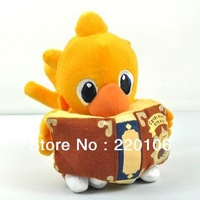 Final fantasy plush dolls ostards 7 inch free shipping