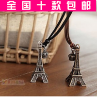 free shipping wholesale Small accessories long design necklace accessories