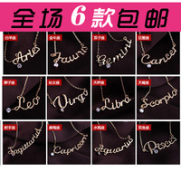 Free shipping wholesale Letter necklaces chain necklace accessories female
