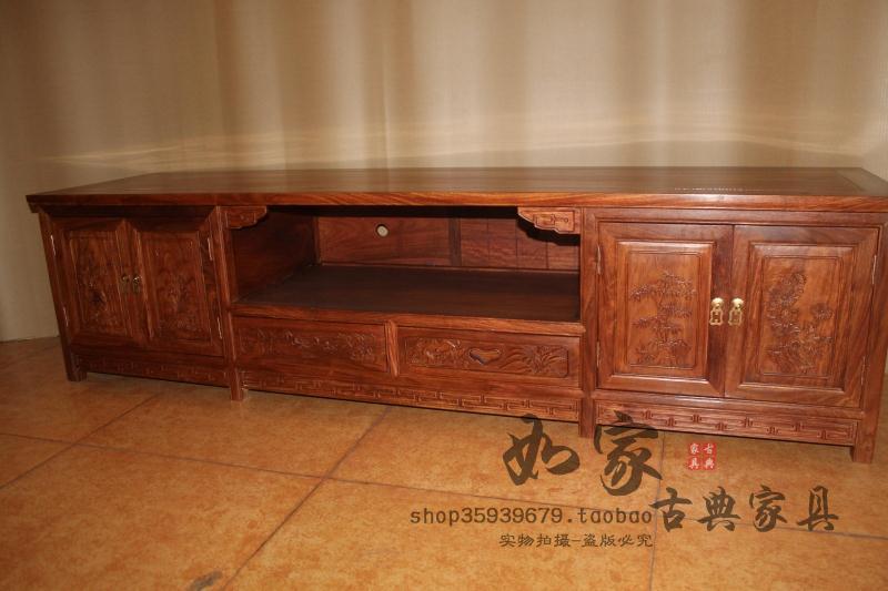 Online kopen wholesale chinese tv kast uit china chinese tv kast groothandel - Antieke stijl badkamer kast ...