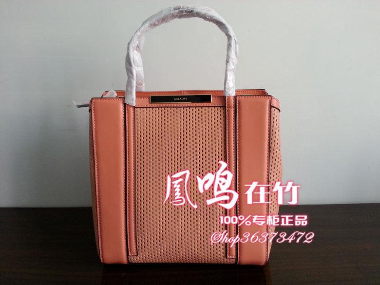 galaday женская сумка, приобретение агент специального