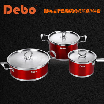 Platinum stainless steel frying pan soup pot milk pot triangle set cookware