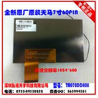 Original 7 60pin high-definition digital screen tm070ddh08