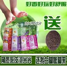 Lama flores leite e frutas de cristal pés-de-rosa hidratante branqueamento pé sal de banho esfoliante pé tesão(China (Mainland))