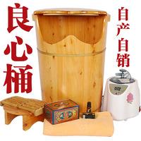 Cedar barrel suffumigation bucket steam bucket steaming foot bucket foot bath bucket feet bucket footbath bucket 60 muzu bucket