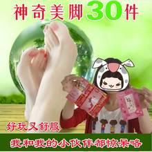 30 cristal de sal flores leite e frutas banho de pés de barro branqueamento pés esfoliantes pó pedilúvio(China (Mainland))
