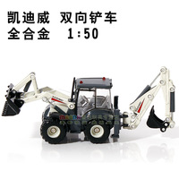 620004 alloy engineering car models two-way forkfuls excavation car bulldozers