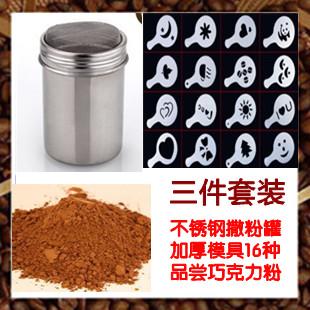 Edelstahl pulver tank dicke Phantasie kaffee-schaum spritzform 16 muster schokoladenpulver