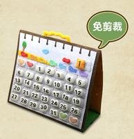 Supplies croppings material kit diy handmade fabric home decoration fashion menology calendar