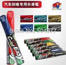 Car scratch repair pen, auto paint pen for Nissan bluebird,Tiida, Livina,Geniss,March, Qashqai, X-trail,Teana,free shipping(China (Mainland))