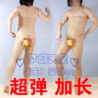 Customize e089 elastic plus size male stockings pantyhose tube top design one-piece socks