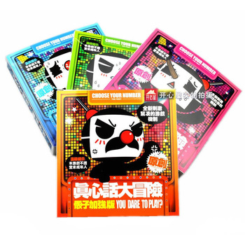 Table cartoon card poker dice strengthen edition
