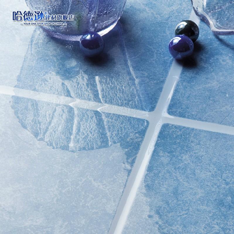 Vloertegels Keuken Kopen : Bathroom Floor Tile Slip Resistant