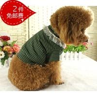 2 dog clothes pet clothes stripe half-length basic shirt teddy clothes