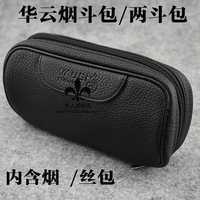 Vauen hua yun smoking pipe bag smoking pipe accessories