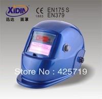 Welding mask auto light welding cap welding mask welding mask darkening mask xunda e6 xidin