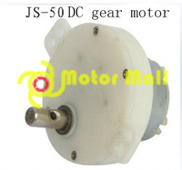 5pcs/lot 12V 3r/min  DC gear motor Toy motor Electric motor Plastic gear  R500 Free shipping