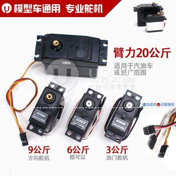 Buy Uoyic Fuel Remote Control Model Car