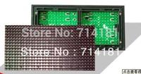 LED display module,P10 ,waterproof,high brightness,good quality,3 years warranty,free shipping